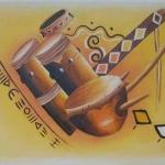 Artistes de Côte d'Ivoire: Atelier de FO KOUDJO artistes peintres